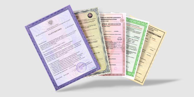 Обязательная сертификация товаров