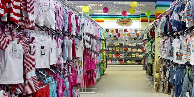 Сертификация детских товаров
