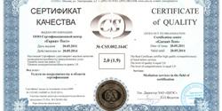 Сертификация товаров для ИП
