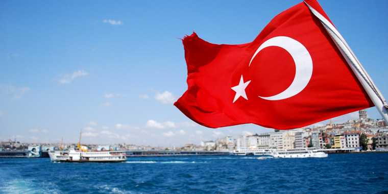 Доставка товаров и грузов из Турции