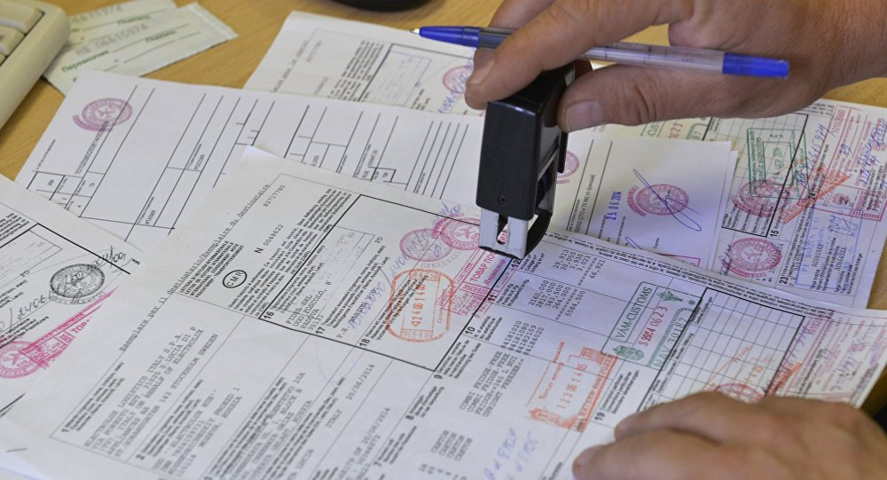 Таможенные документы